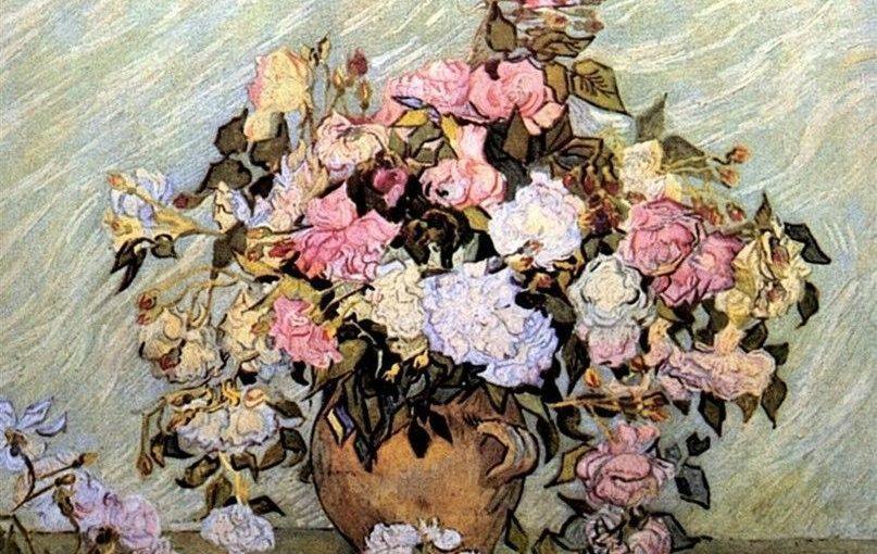 розы ван гога